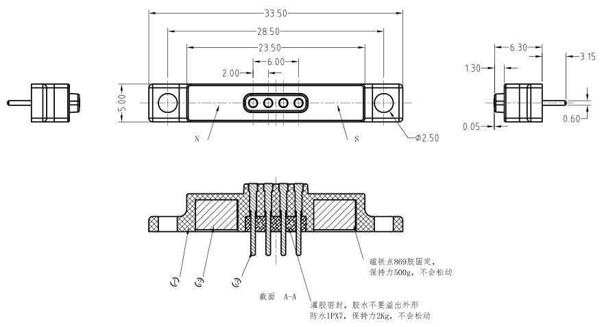 Male female magnetic pogo pin dc connector for medical equipment